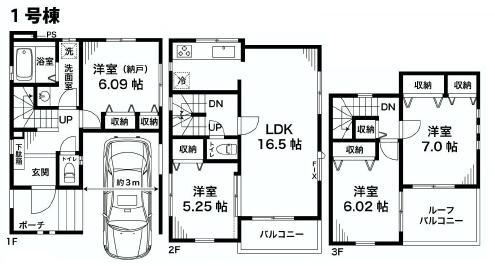 川和町新築3980マツユー間取.JPG